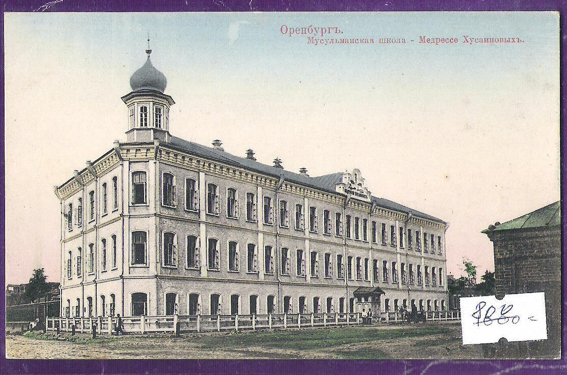 Мусульманская школа - Медресе Хусаиновых