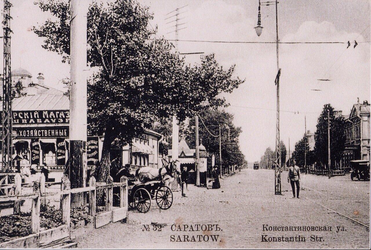 Константиновская улица