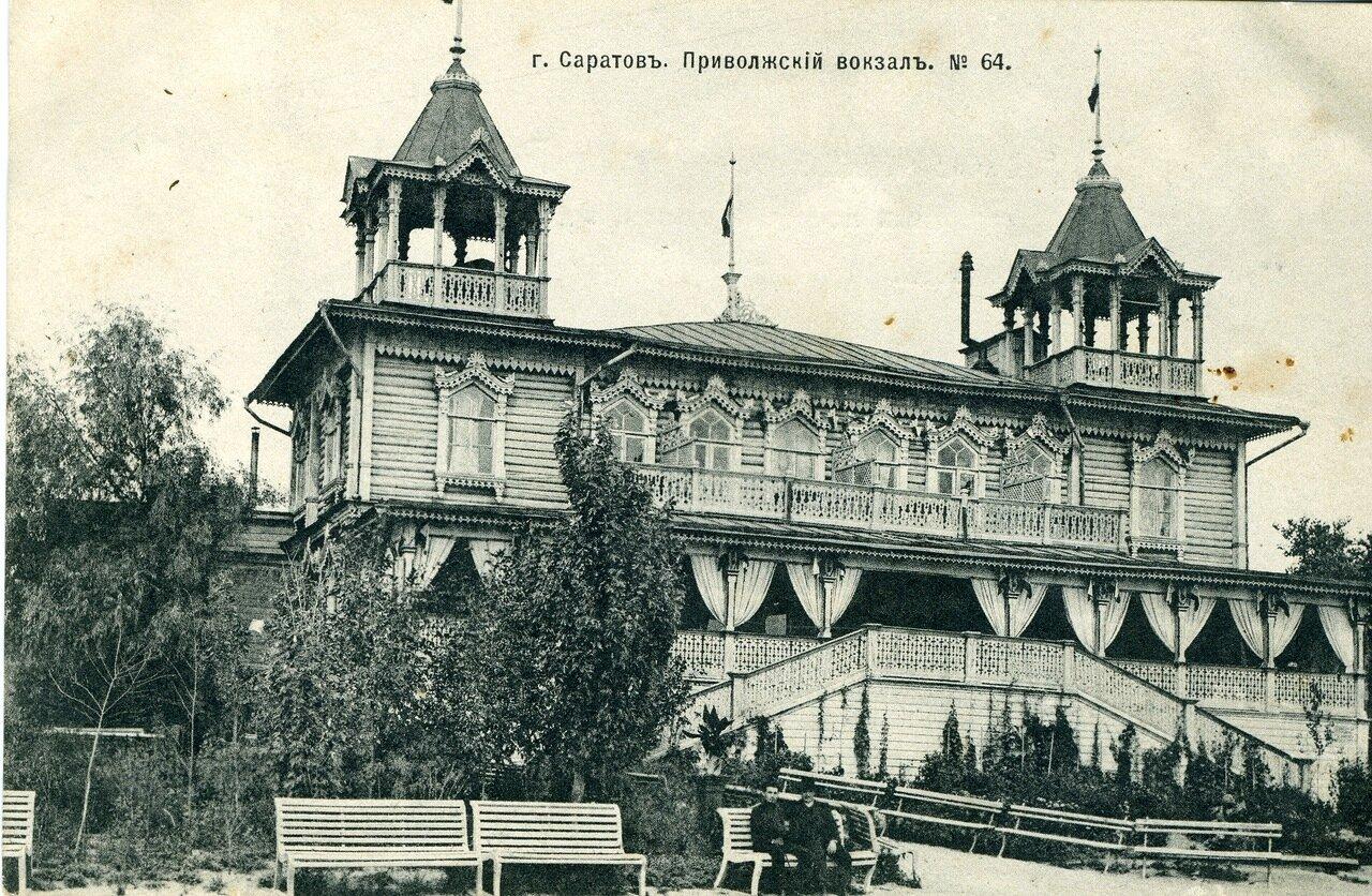 Приволжский вокзал