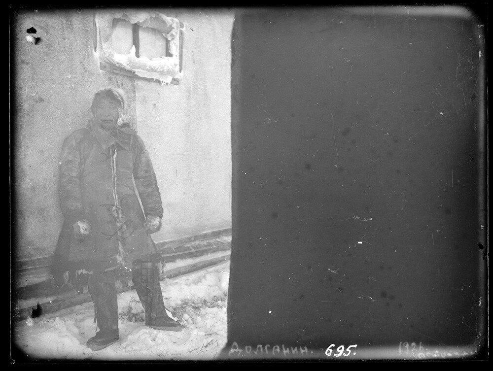 1926. Долганин. Таймыр