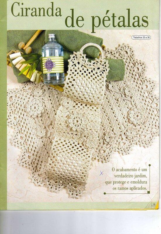 Схемы вязания крючком аксессуаров для дома