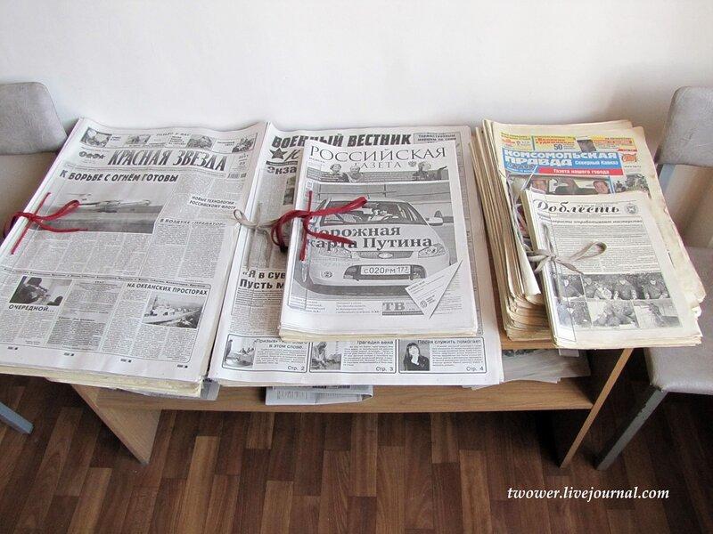 Как сделать подшивка газет