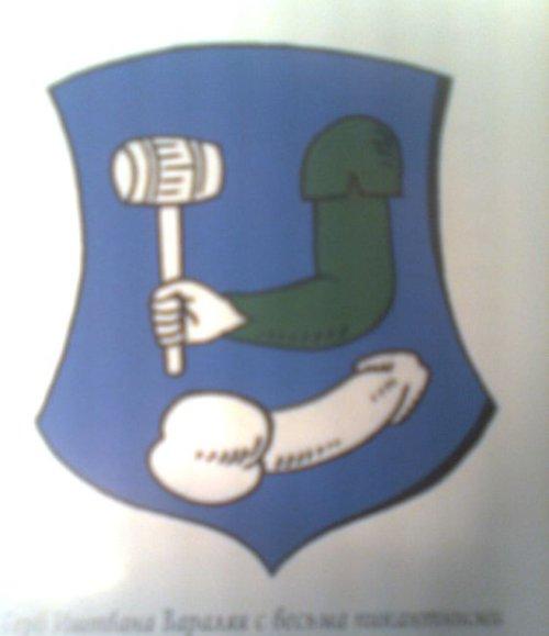 герб нахабино