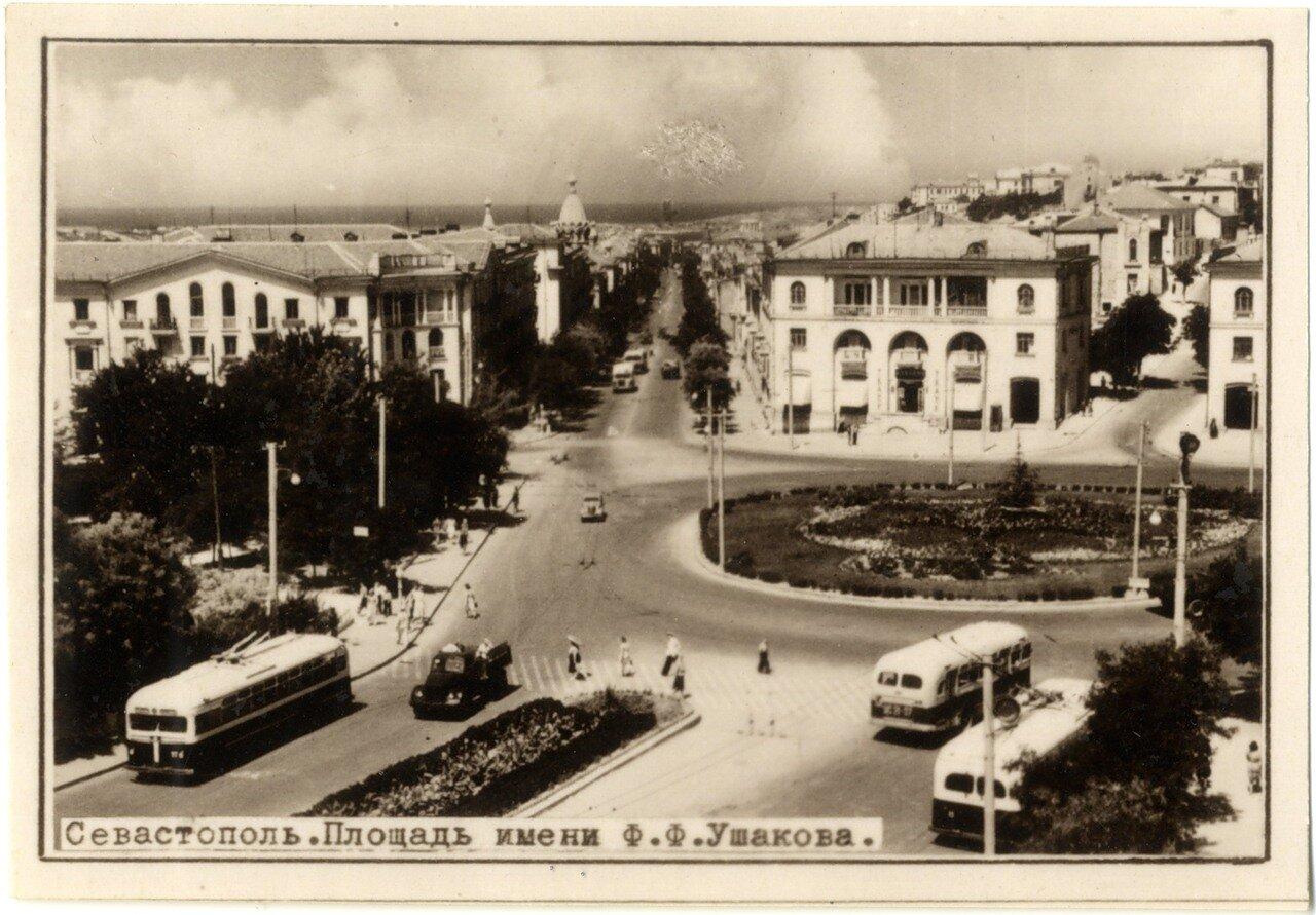 1955-57