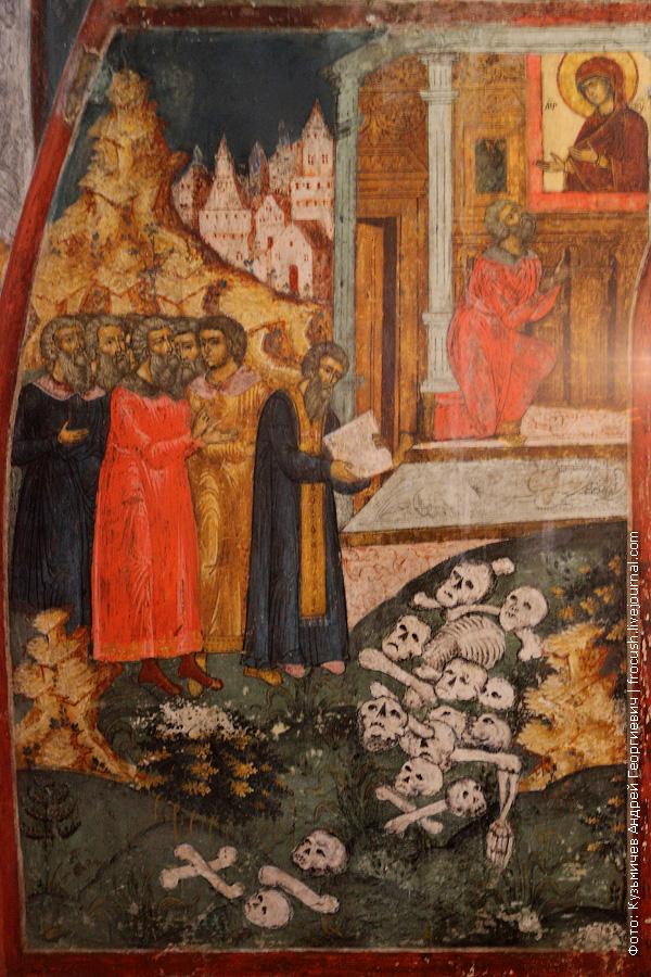 Покровский придел церкови Ильи Пророка в Ярославле
