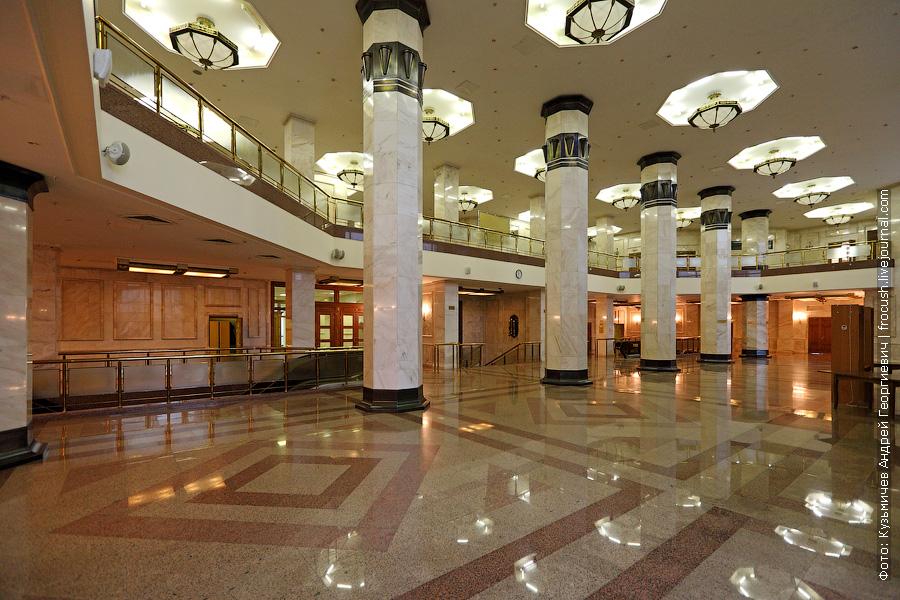 Фундаментальная библиотека МГУ Ломоносова