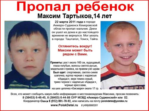 http://img-fotki.yandex.ru/get/5010/121163351.3/0_5bd06_1d071e37_L.jpg