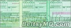 Страховщики Молдовы повысили стоимость «Зеленой карты»