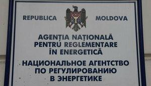 Импорт нефтепродуктов в РМ увеличился на 10,8%