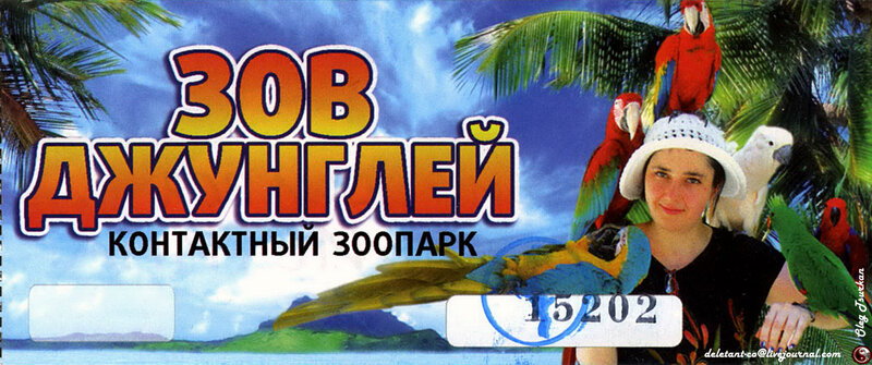 http://img-fotki.yandex.ru/get/5010/126877939.3b/0_bbcf9_950ad19a_XL.jpg