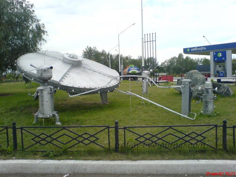 Пришельцы, Омск
