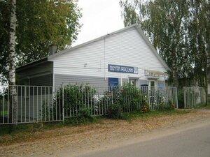 Центральная улица села Рябчи. Новое здание почты.