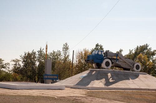 Памятник Мелиораторами