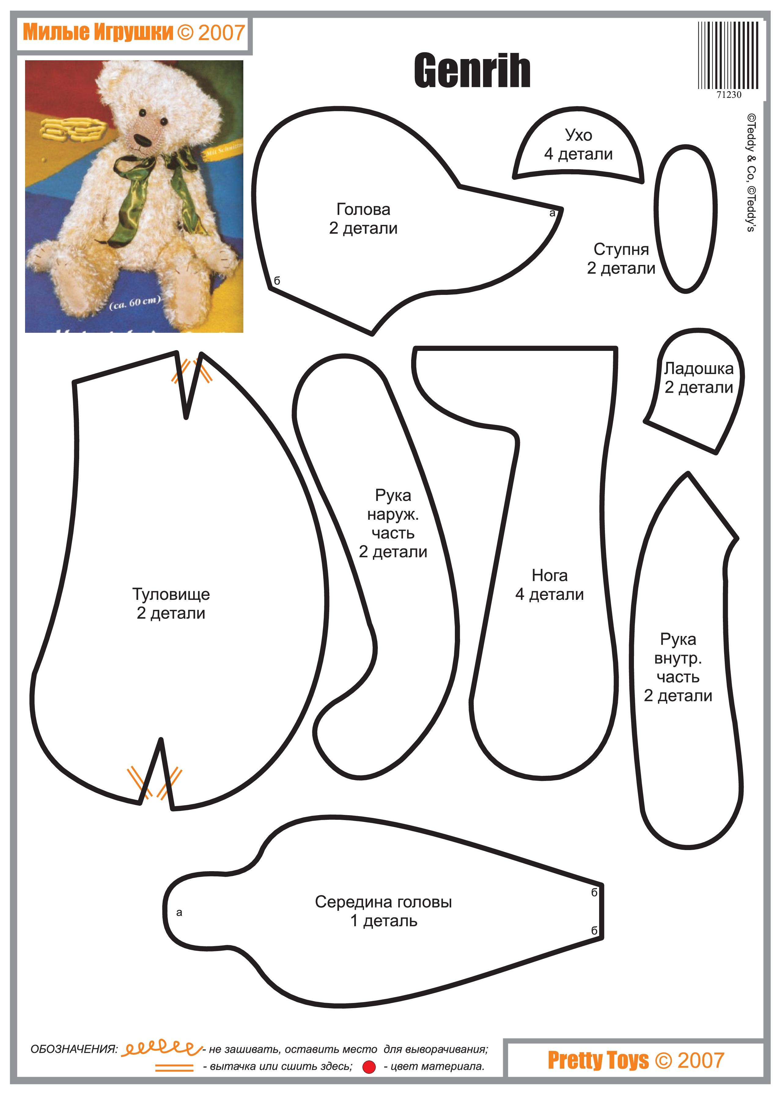 Как сделать талию тонкой и узкой в домашних условиях 10