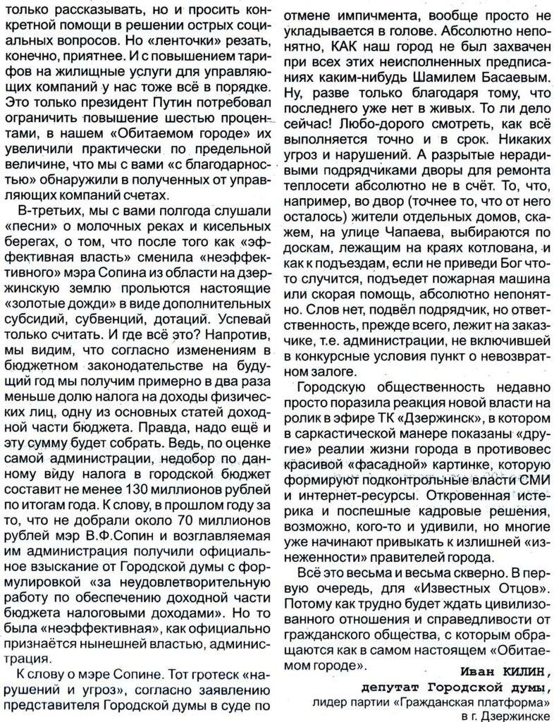 http://img-fotki.yandex.ru/get/5010/205869764.1/0_102794_3278a744_XXL.jpg