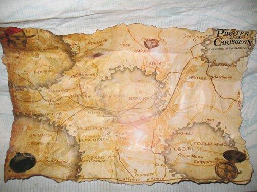 Карта Эмира