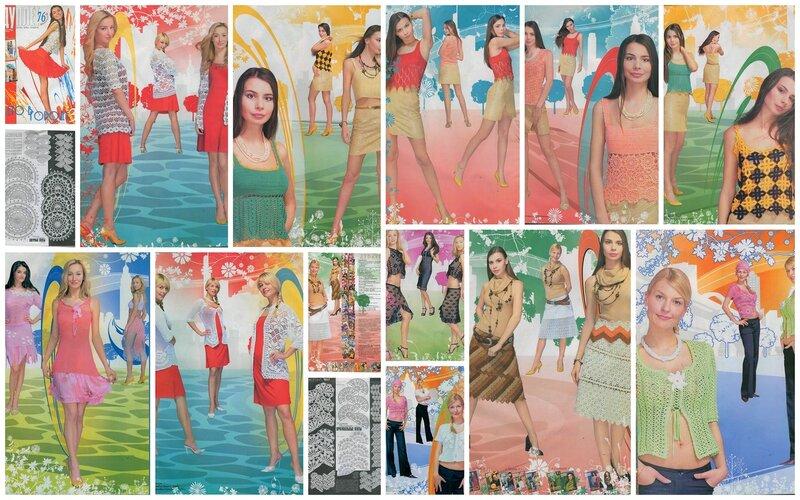 Журнал с вязанными моделями