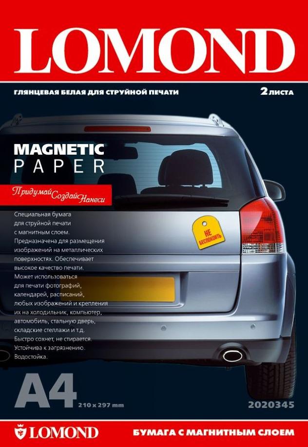LOMOND Magnetic Paper, glossy– материал для изготовления магнитных стикеров
