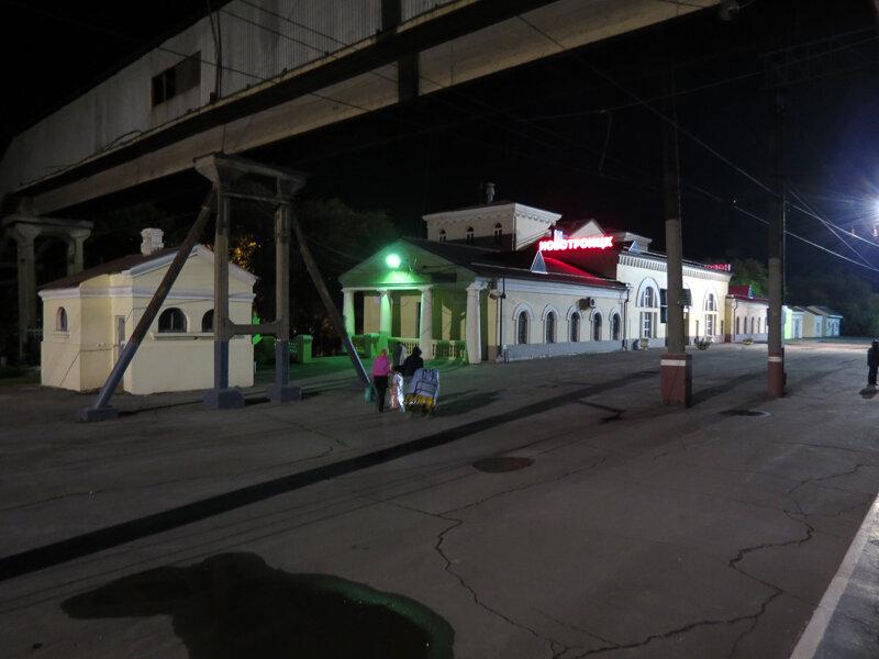 и конечной Орск-Город