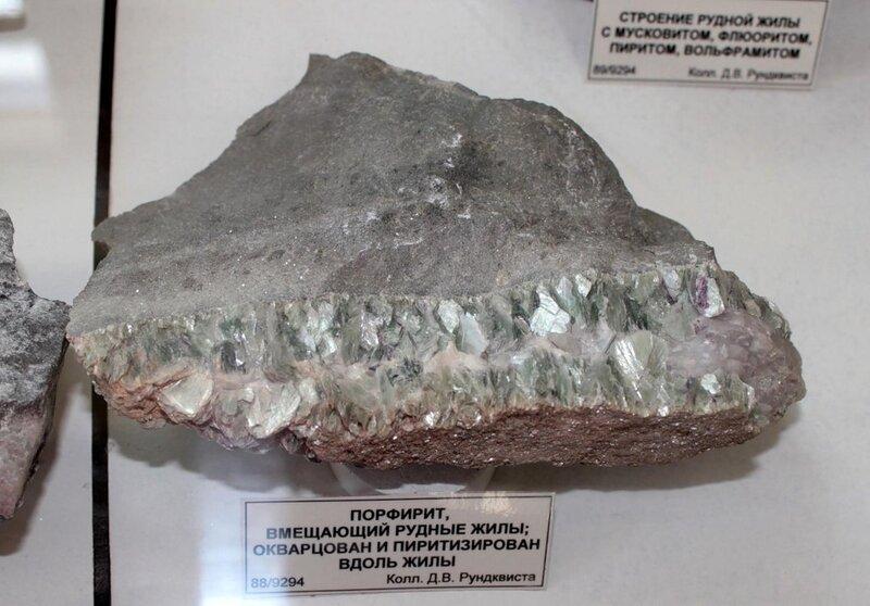 Порфирит, вмещающий рудные жилы; окварцован и пиритизирован вдоль жилы