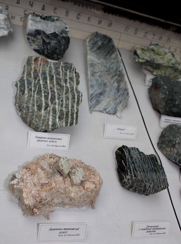 Поперечно-волокнистый хризотил-асбест; поперечно-волокнистый асбест; немалит; серпентинит с поперечно-волокнистым асбестом