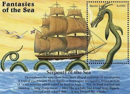 Морской змей из картона: пример