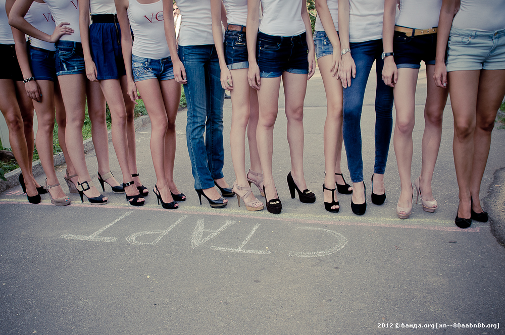 Ноги девичьи