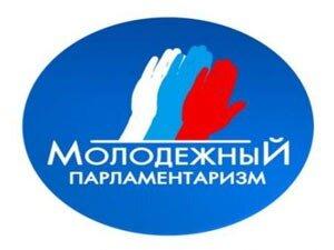Молодежная палата Владивостока не вписывается в политические рамки