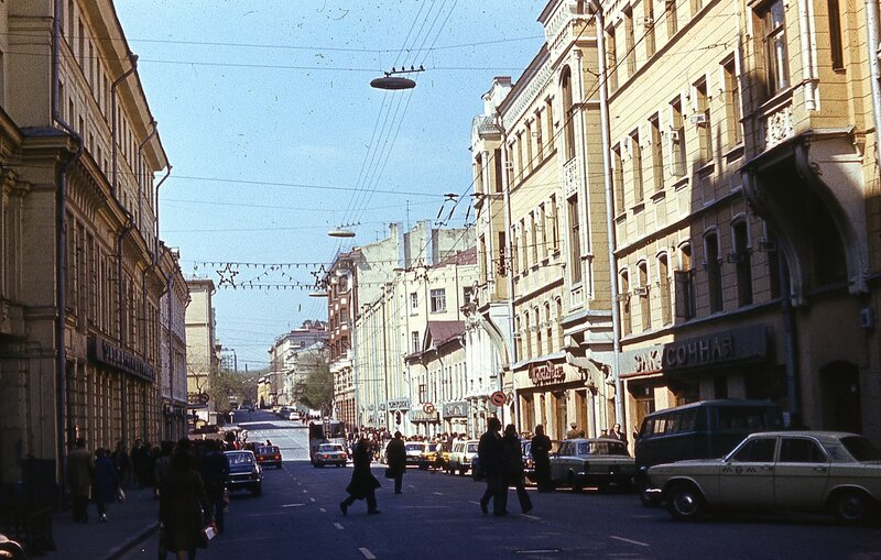 147891 Пушкинская ул Юрий Славин 1978.jpg