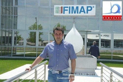 На заводе FIMAP