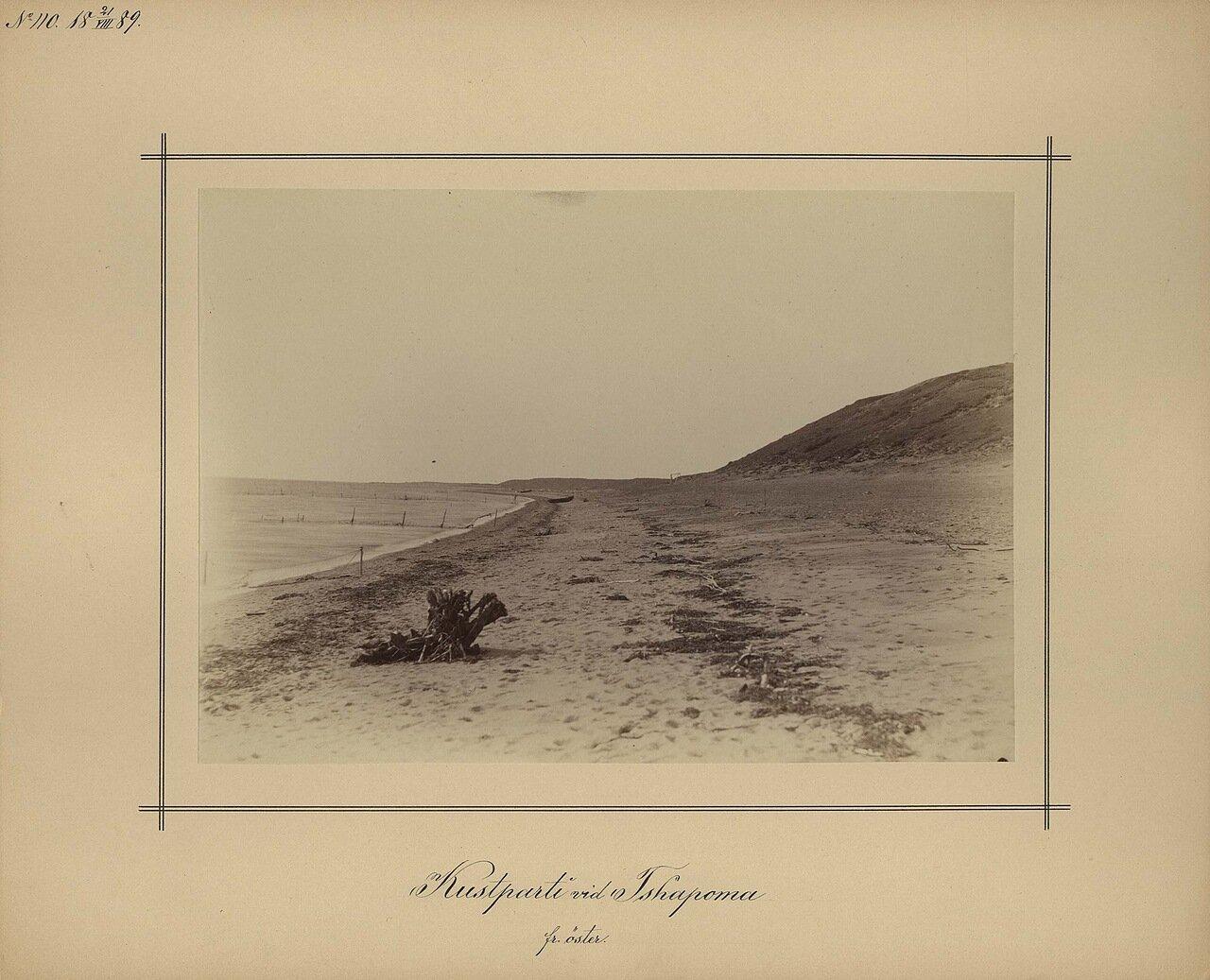 21.8.1889. Деревня Чапома, недалеко от Восточного побережья