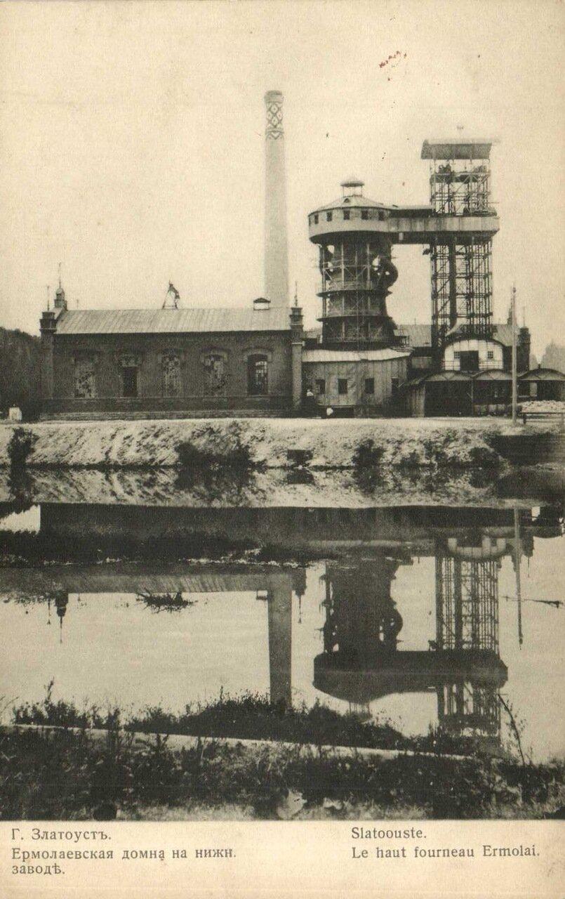 Ермолаевская домна на нижнем заводе