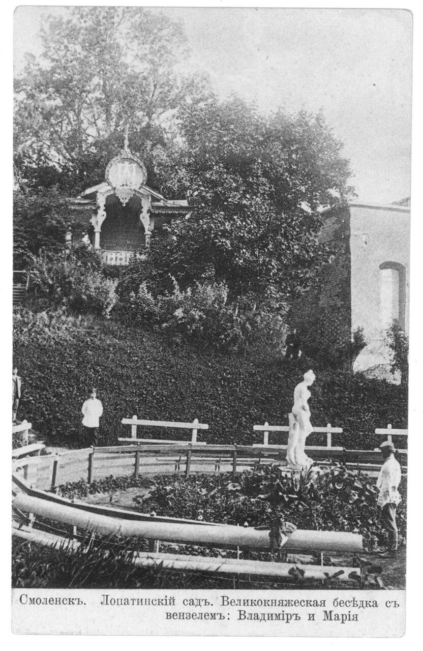 Лапатинский сад