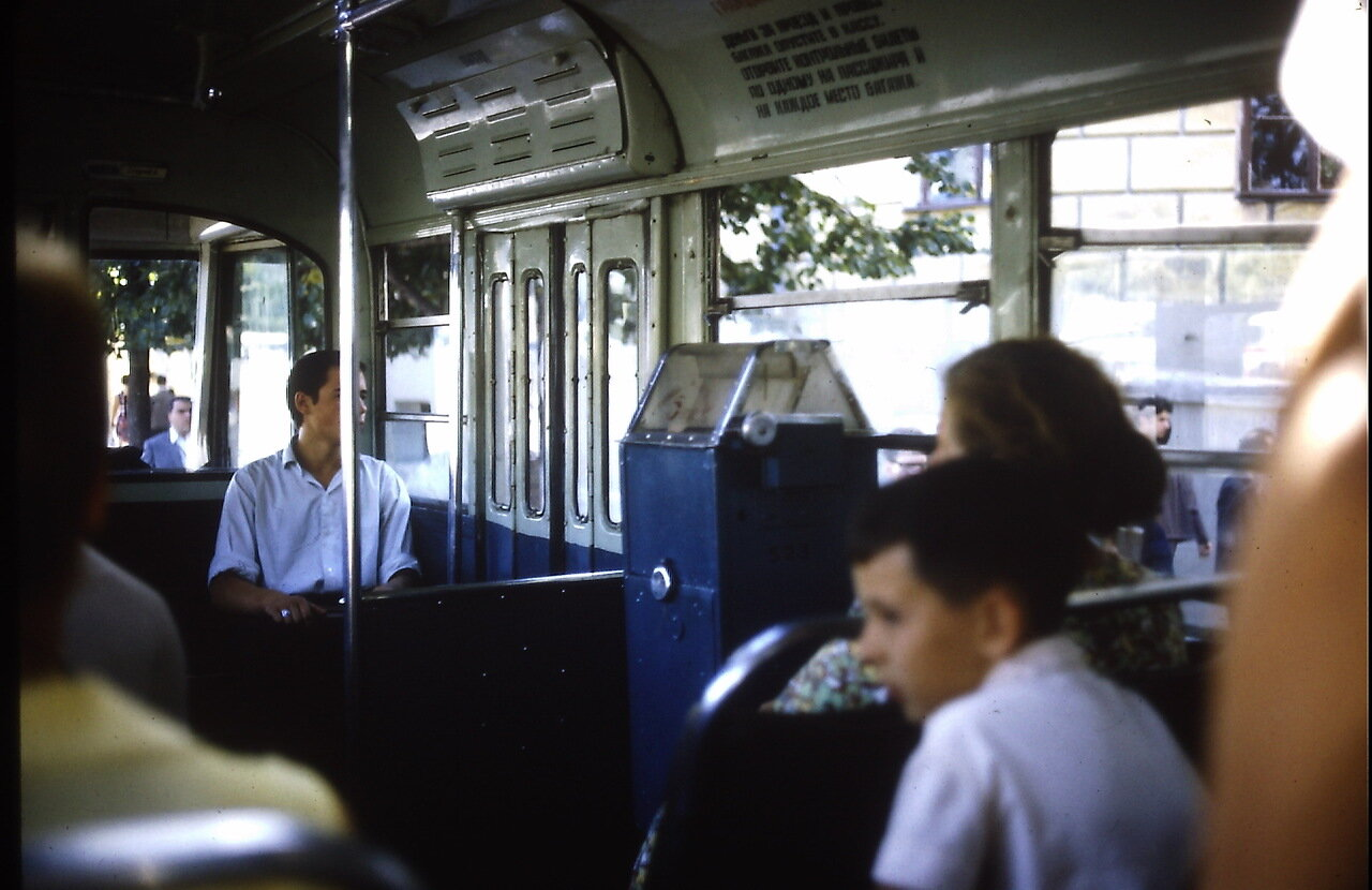 Moscow bus 1966