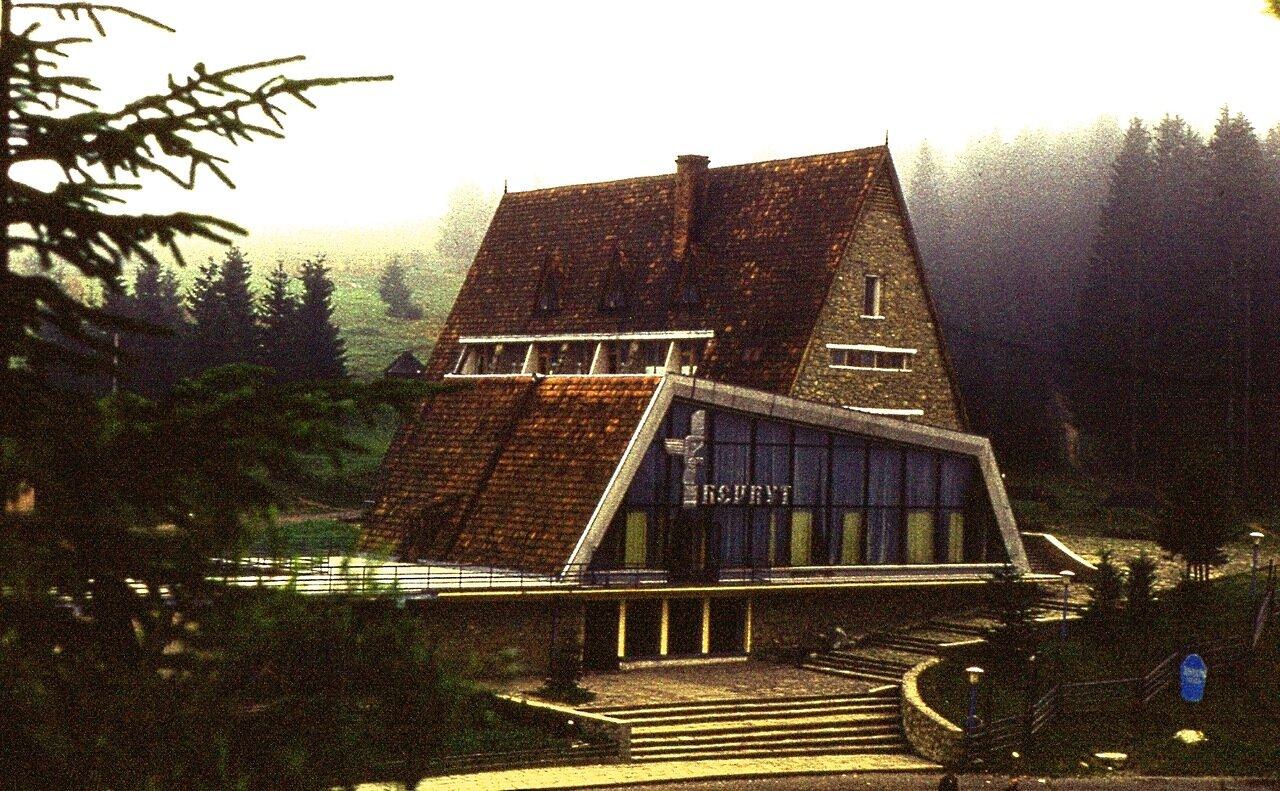 22.  Гостиница   на  перевале