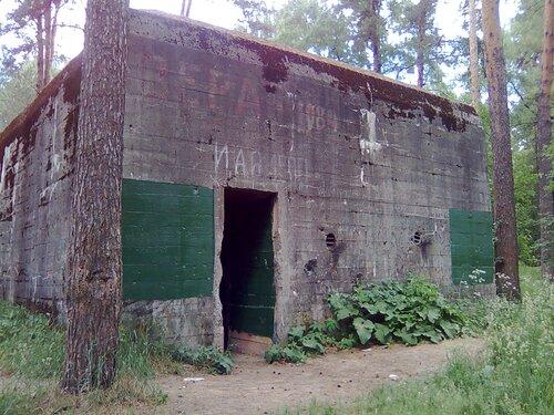 Бомбоубежище (Ставка Гитлера WerWolf)