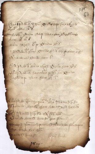 <a href='http://img-fotki.yandex.ru/get/5010/kostroma-archive.9/0_5943b_9778b2f8_orig.jpg'>1721 г. Список братии в приходно-расходной книге Богородицко-Игрицкого монастыря.</a>