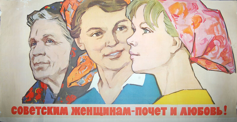 женщины в СССР, советская женщина, 8 марта, международный женский день