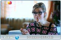 Отдам жену в хорошие руки (2012) WEBDL 1080p + WEBDLRip + SATRip