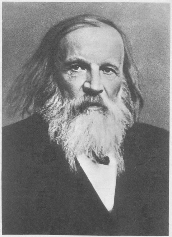 Народ.Ру Менделеев Дмитрий Иванович/b.