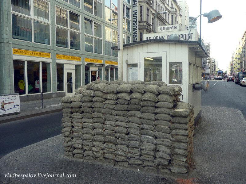 Berlin2010_(82).JPG