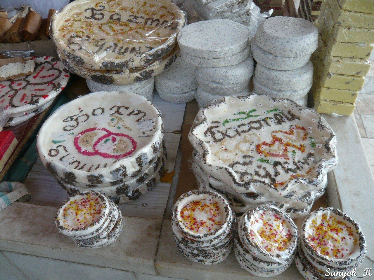 Узбекская халва с фисташками рецепт пошагово