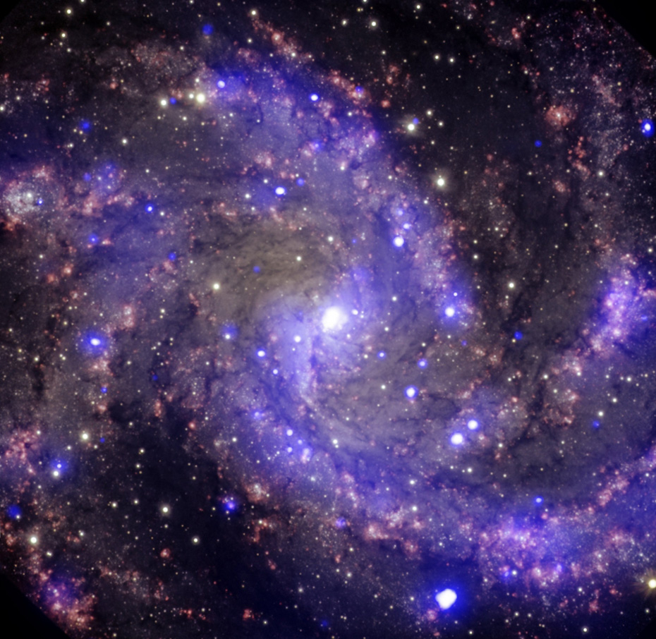 Галактика «Фейерверк»