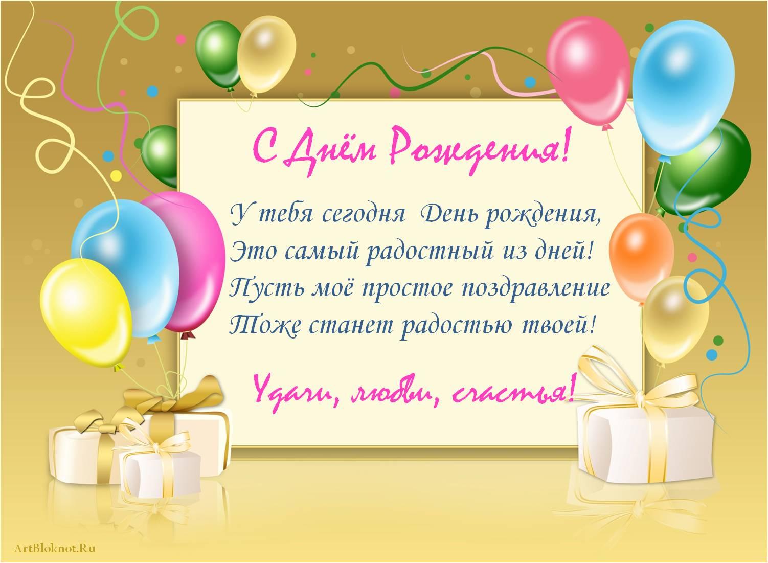 https://img-fotki.yandex.ru/get/5011/197379226.4/0_d4591_78450fc8_orig