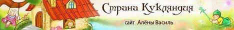 http://img-fotki.yandex.ru/get/5011/26479847.2b/0_6673e_6356d076_L.jpg