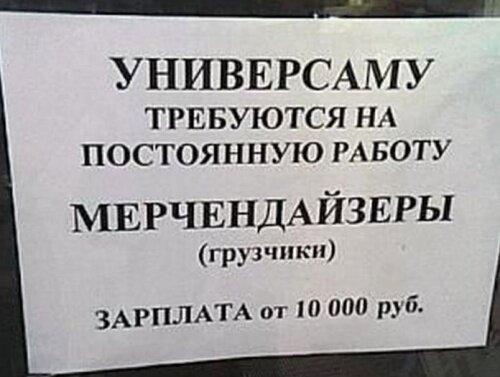 http://img-fotki.yandex.ru/get/5011/33511288.0/0_de3b8_638e573b_L.jpg