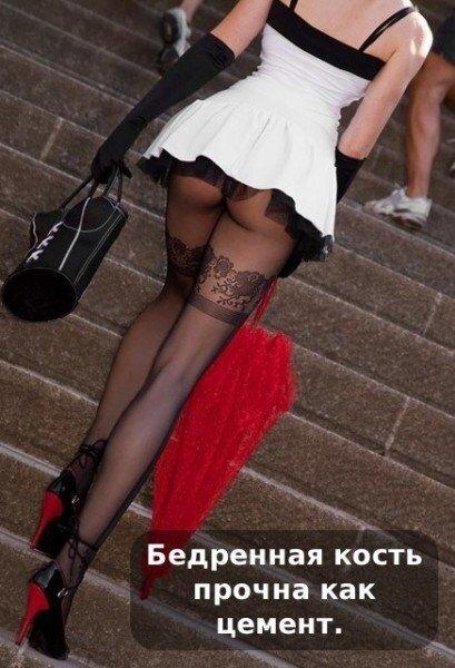 русская госпожа в колготках фото
