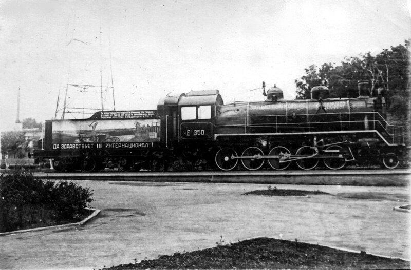 Челябинск. Памятник паровозу у ДК ЖД. Фото 1965 г..