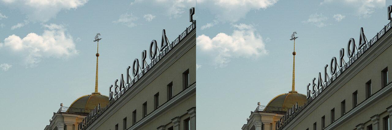 стереопара. Белгород, 2012, фото Sanchess