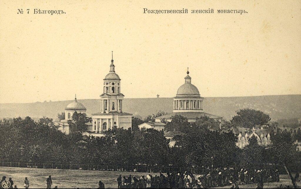 старый белгород блог жж